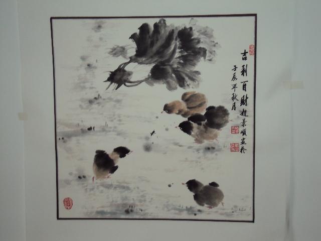 美丽中国好书画参赛作品4尺斗方花鸟画吉利百财