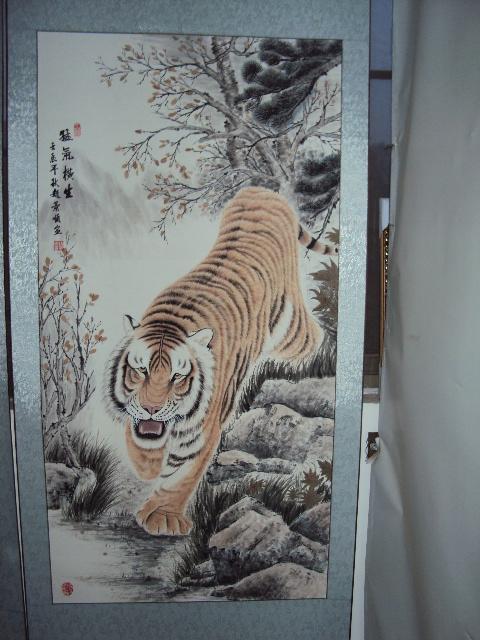 美丽中国好书画参赛作品4尺竖幅猛气横生